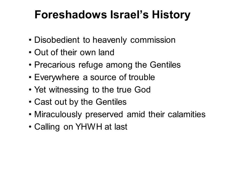 Foreshadows Israel's History