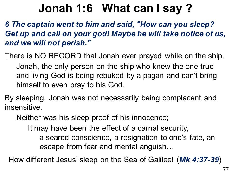 How different Jesus' sleep on the Sea of Galilee! (Mk 4:37-39)