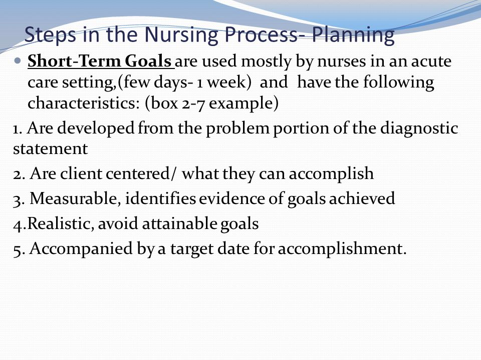An Example of Short Term Goals to Becoming a Nurse Educator