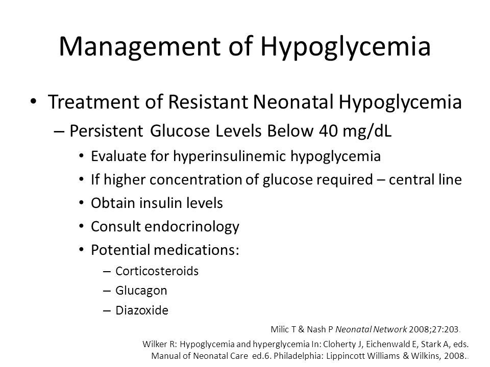 Management of Hypoglycemia
