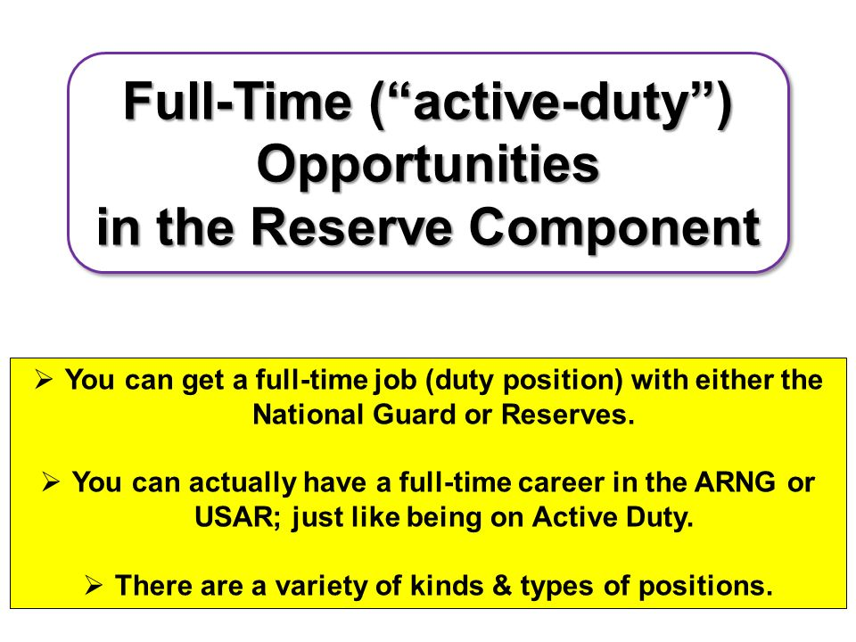 how to go from reserves to active duty