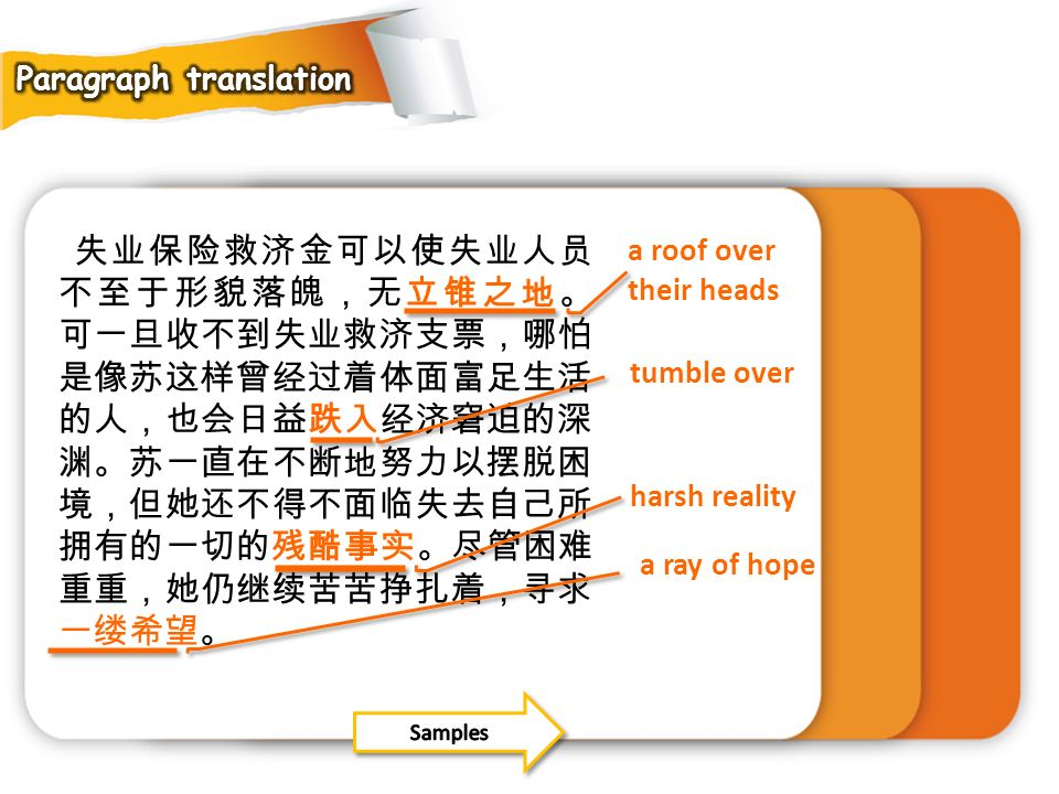 Paragraph translation