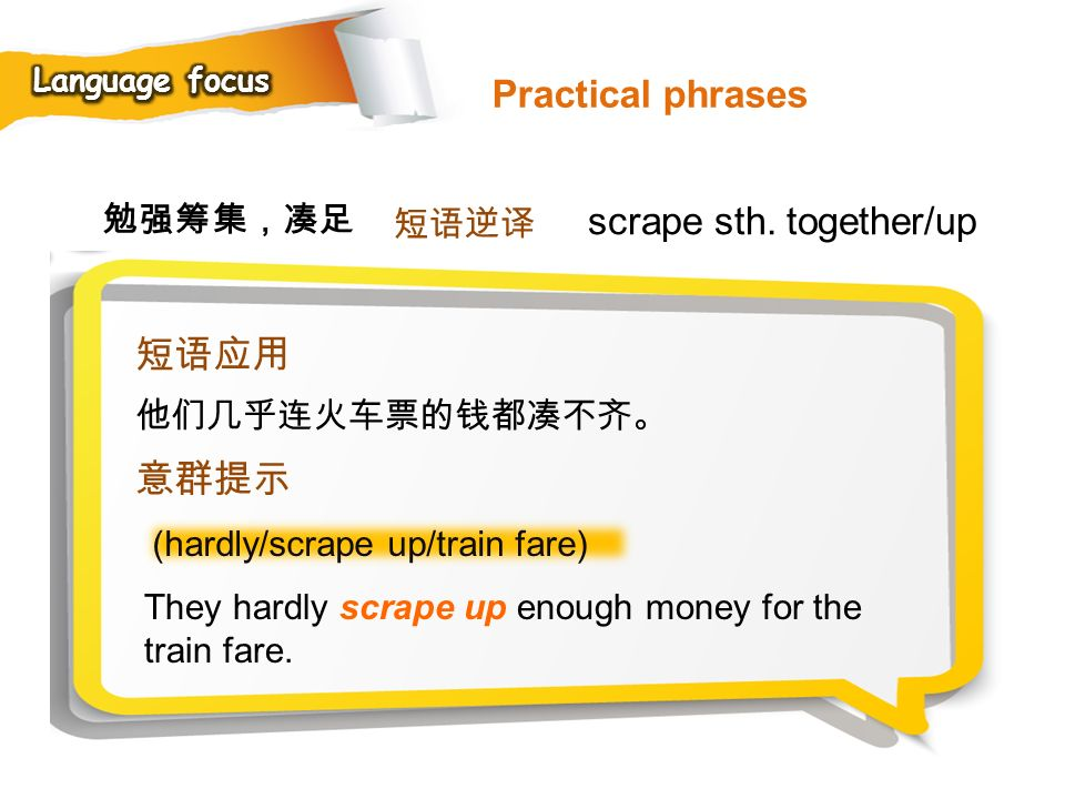 scrape sth. together/up