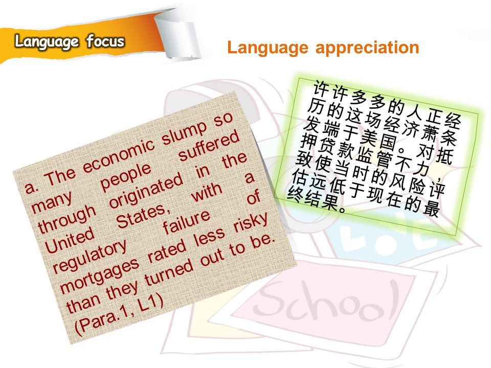 Language appreciation