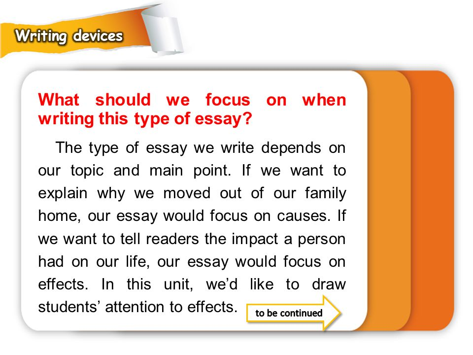 What should we focus on when writing this type of essay