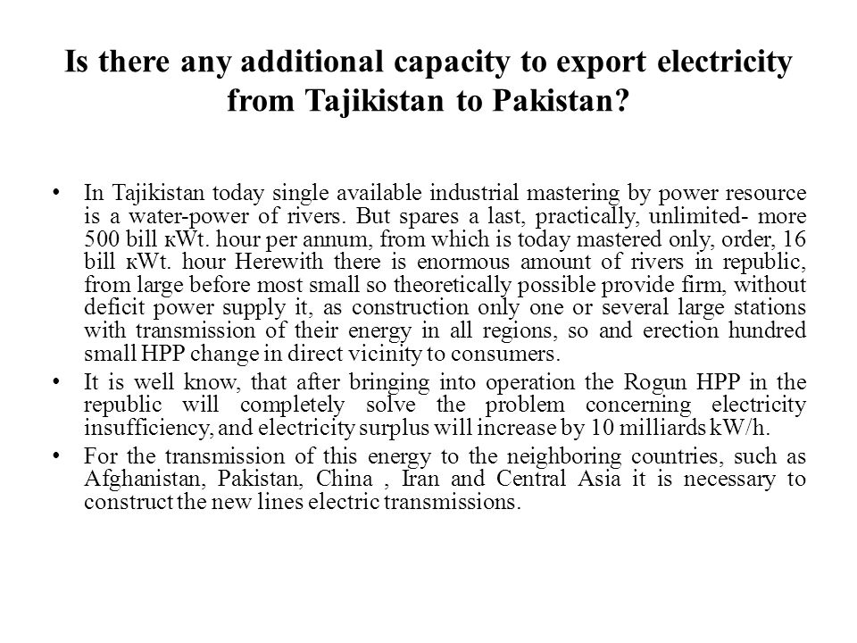 Is there any additional capacity to export electricity from Tajikistan to Pakistan