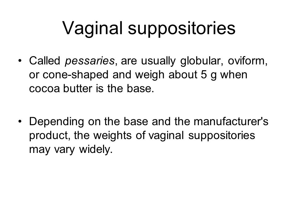 how to use a vaginal suppository