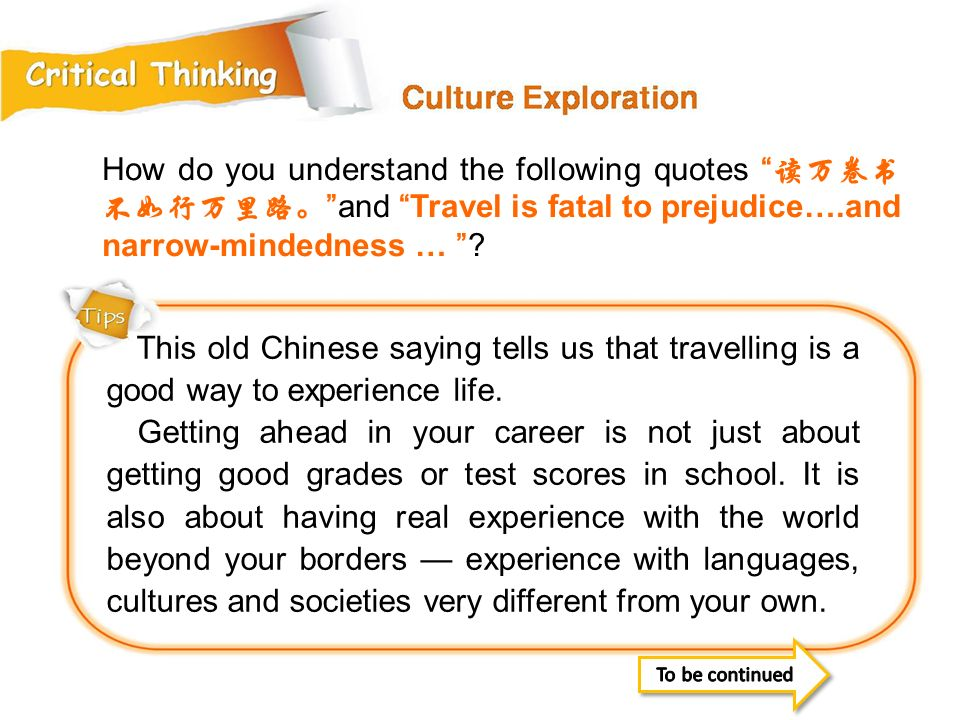 How do you understand the following quotes 读万卷书不如行万里路。 and Travel is fatal to prejudice….and narrow-mindedness …