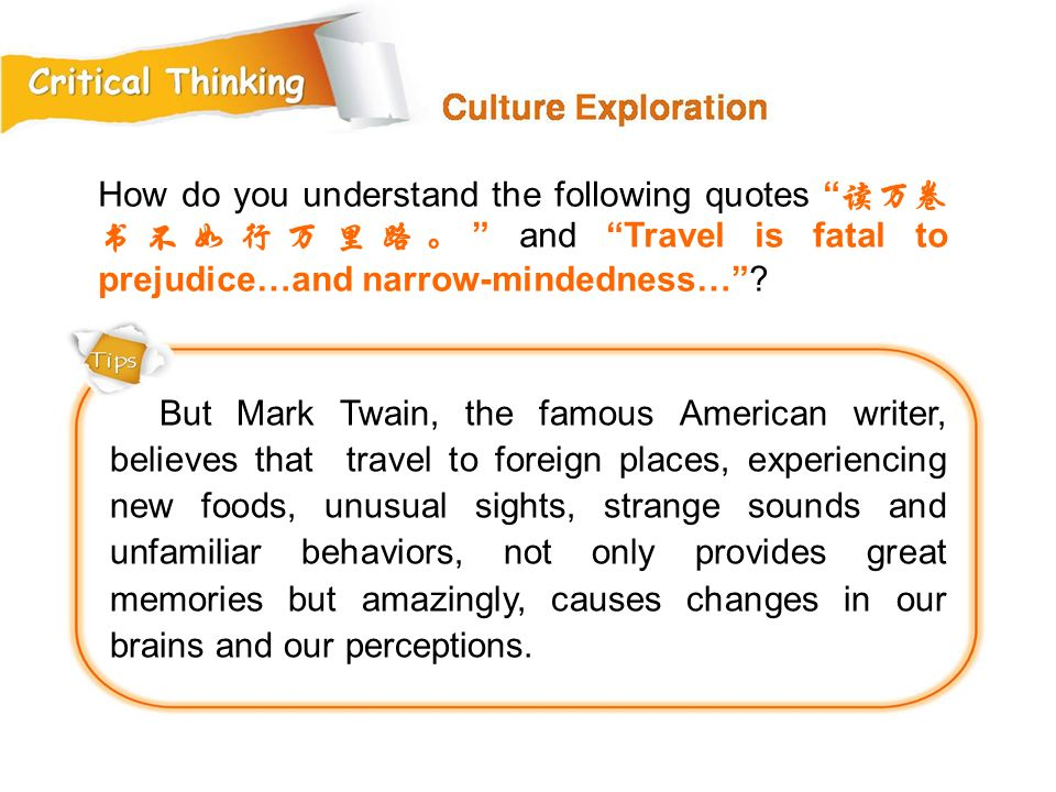 How do you understand the following quotes 读万卷书不如行万里路。 and Travel is fatal to prejudice…and narrow-mindedness…