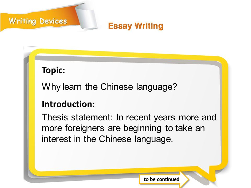 Topic: Introduction: Why learn the Chinese language