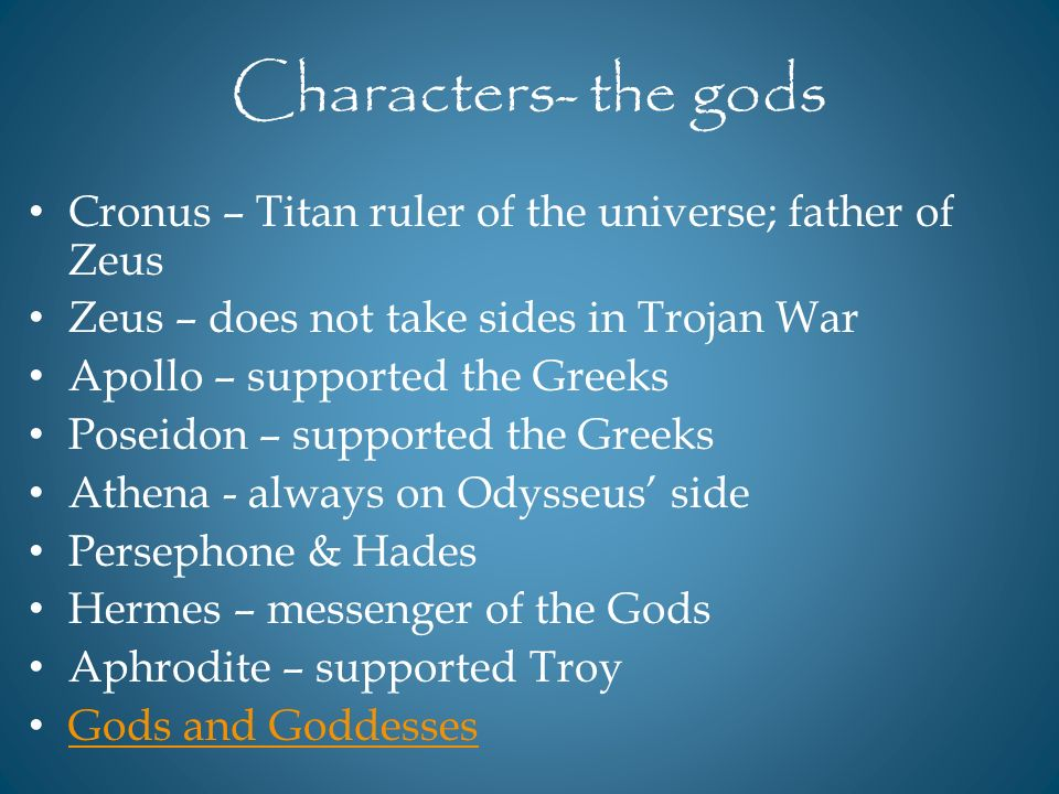 the trojan war gods essay Whether the trojan war actually took place there is a matter of debate   throughout the iliad the gods constantly intervene in support of.