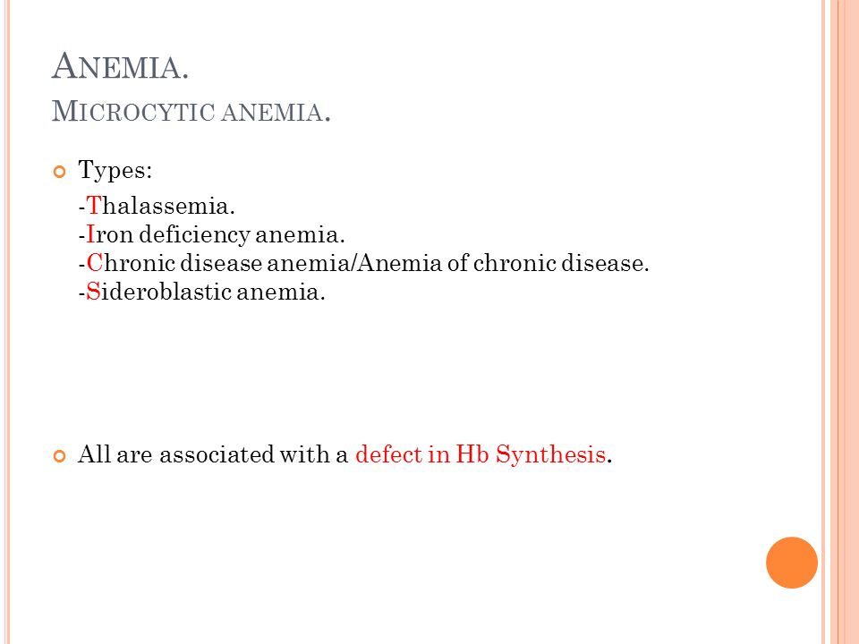 Anemia. Microcytic anemia.