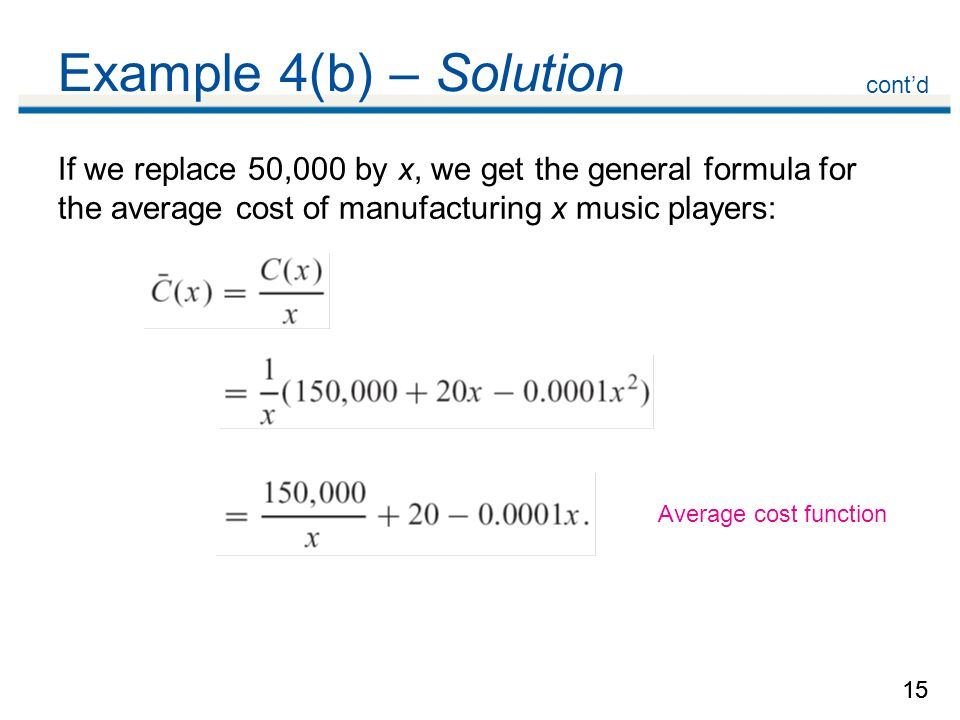 how to get average cost from total cost function