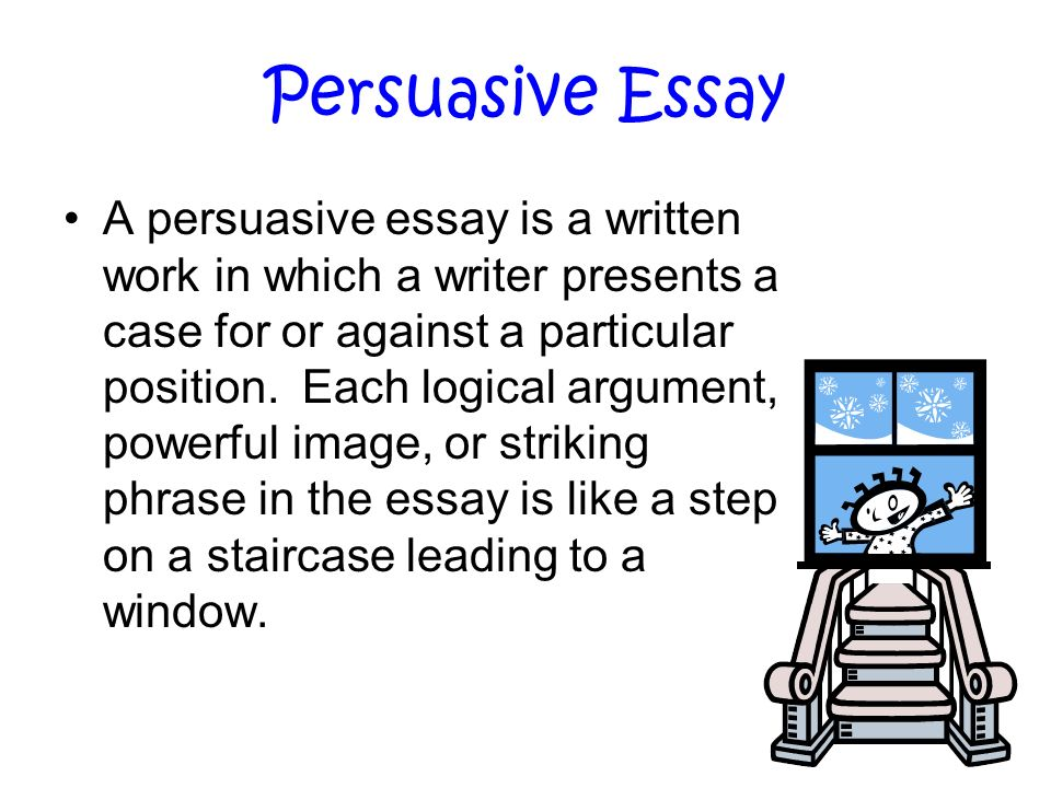 pc versus mac persuasive speech The other was a 7th grade student who was writing a persuasive essay on mac vs pc  top ten reasons for upgrading to a pc instead of a mac:.