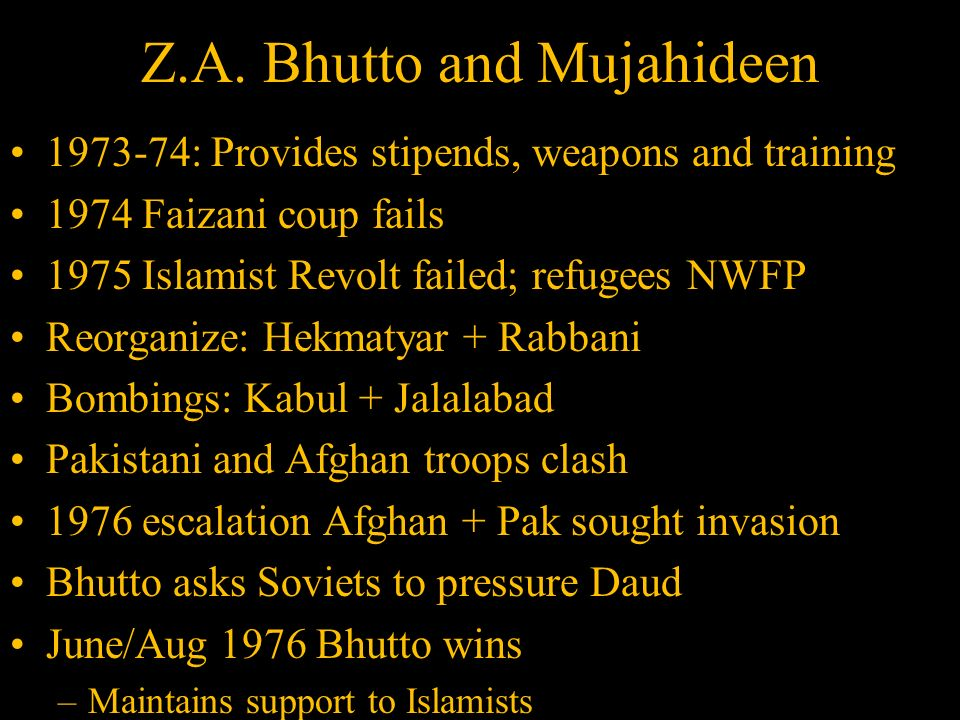 the events and impact of the 1973 presidential coup in afghanistan One such group was the mujahideen of afghanistan who  reagan was buried at the ronald reagan presidential  the reagan strategy and its impact.