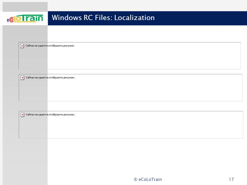 Windows RC Files: Localization