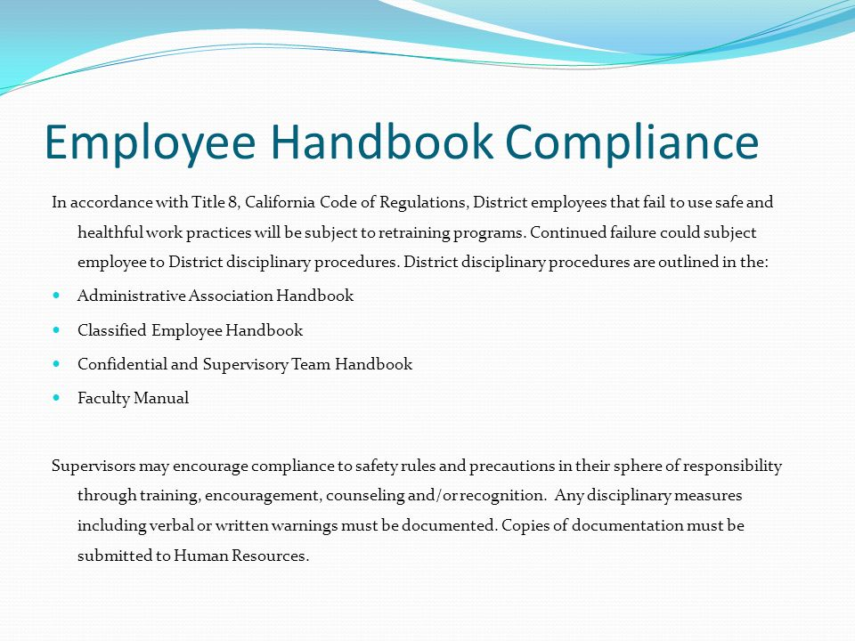 Employee handbook dating policy california