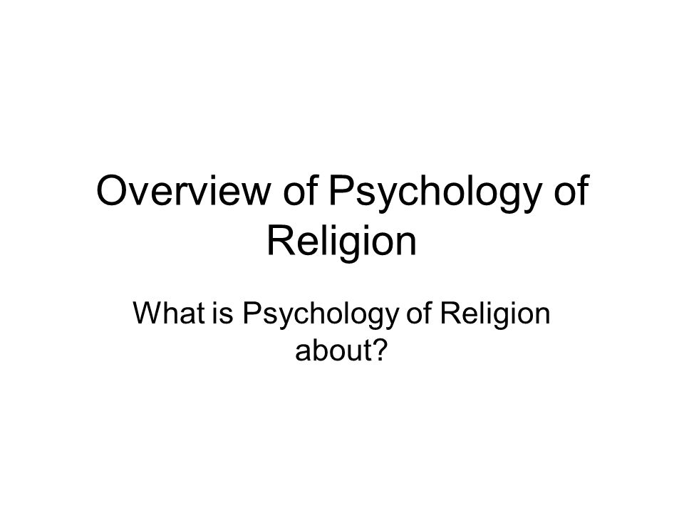 an overview of the definition of religion