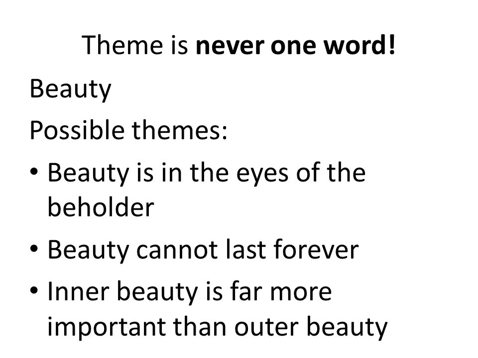essays on what is beauty