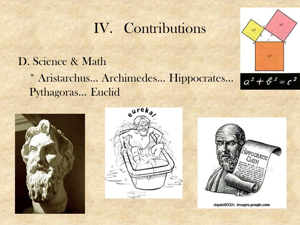 the life and contributions to math and science of archimedes Mostly known as inventor of mechanical devices, we cannot ignore archimedes' contribution to mathematics being unhappy with the existing one, archimedes is known to have invented his own greek number system, so that he could accommodate more of his invented numbers.