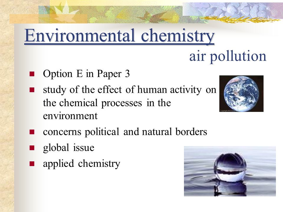 air pollution effects on environment essay Free essay: types, effects, and controls of air pollution air pollution depending upon which source you use is broken down in a couple of ways no matter how.