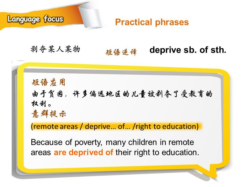 Practical phrases deprive sb. of sth. 短语应用 意群提示 剥夺某人某物 短语逆译