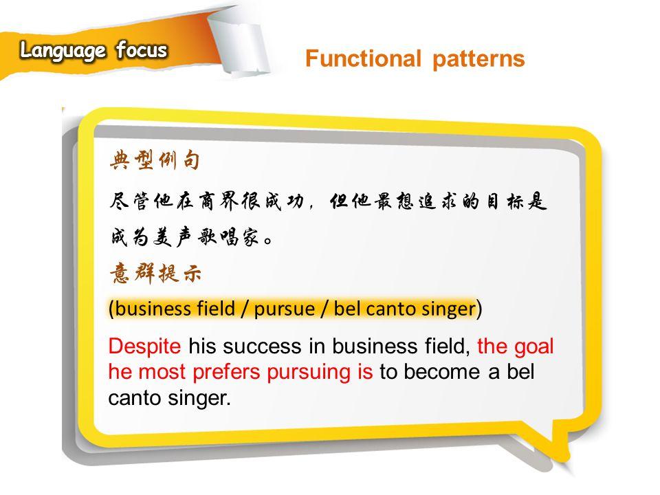 Functional patterns 典型例句 意群提示 尽管他在商界很成功,但他最想追求的目标是成为美声歌唱家。