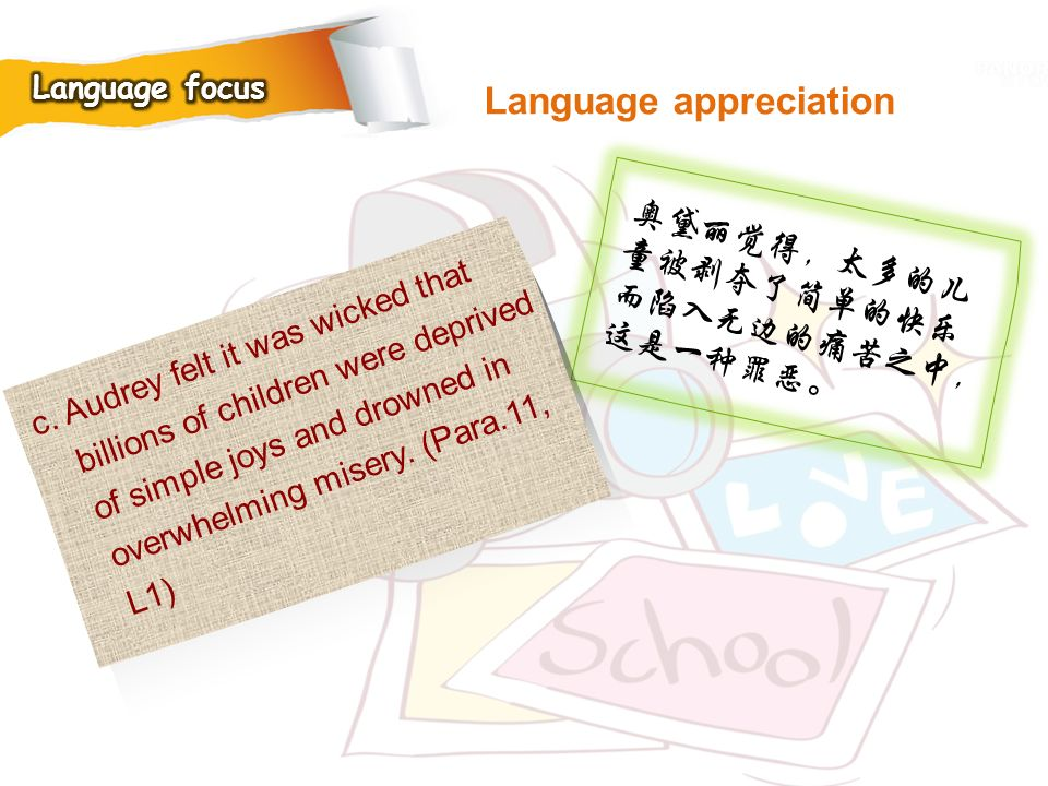 Language appreciation