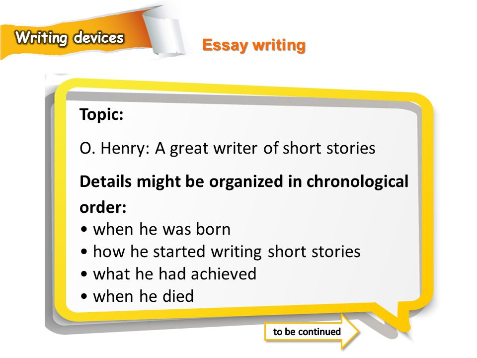 O. Henry: A great writer of short stories
