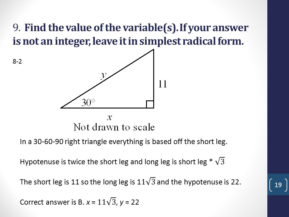 Practice problems for the chapter 8 exam. - ppt video online download