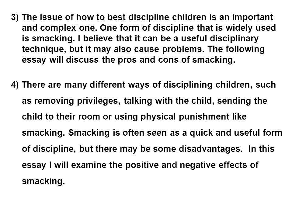 Disciplining a child essay