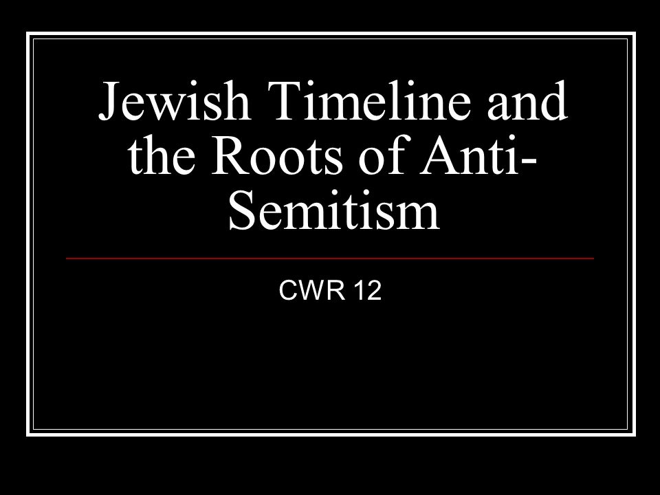 """roots of anti semitism A way to foster this (anti-jewish) development would be to highlight muhammad's struggle against the jews in ancient times and that of the führer in modern times,"""" ettel advised the foreign office."""
