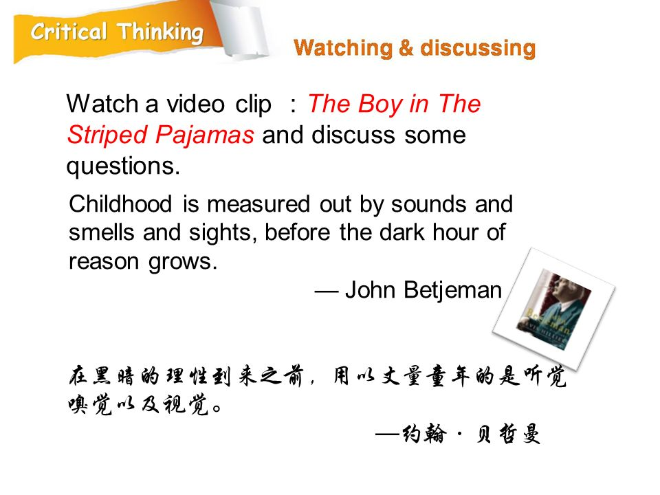 Watch a video clip :The Boy in The Striped Pajamas and discuss some questions.