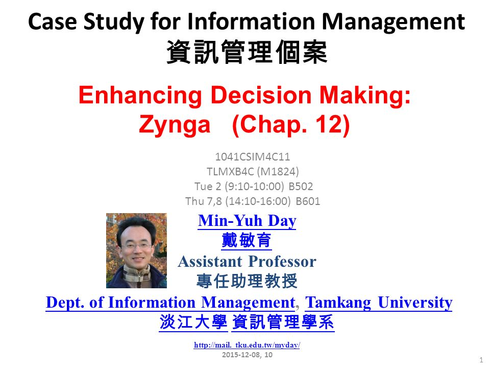226001 Case Studies in Management Decision-Making
