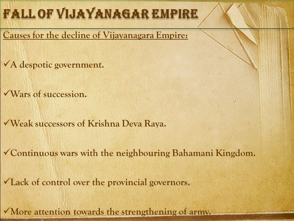 Fall of vIJAYANAGAR empire