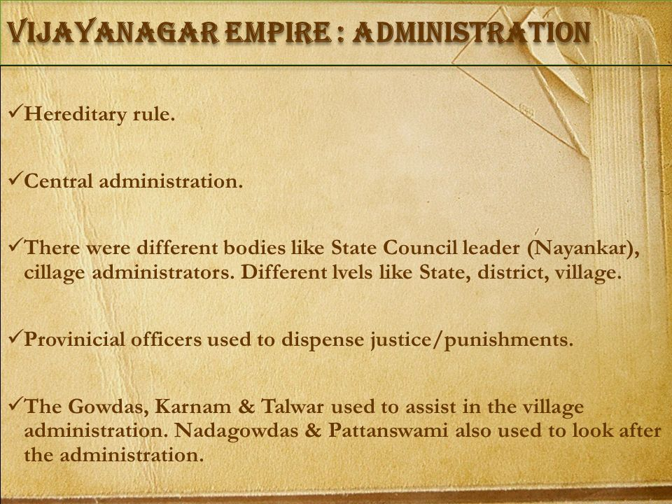 vIJAYANAGAR empire : Administration