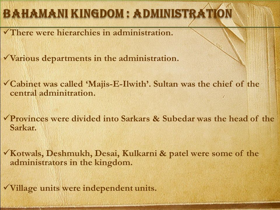 Bahamani Kingdom : Administration