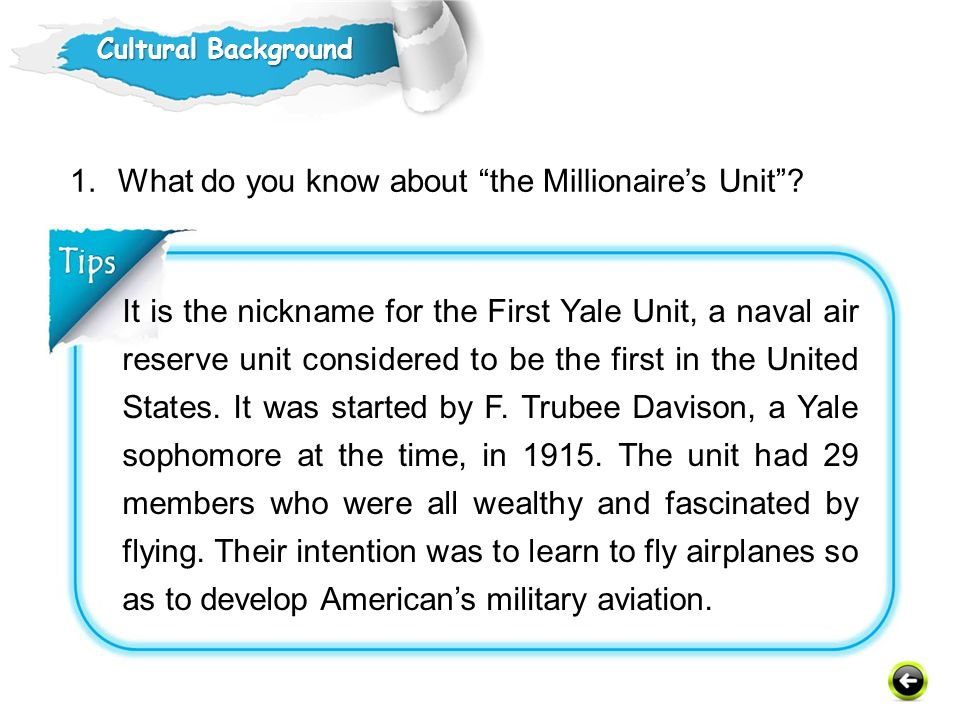 What do you know about the Millionaire's Unit