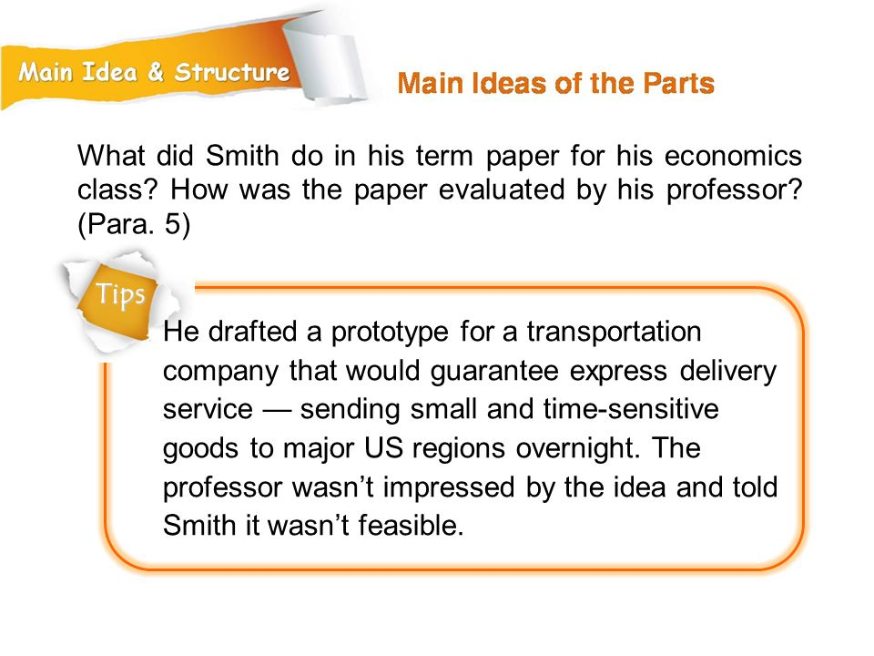 What did Smith do in his term paper for his economics class
