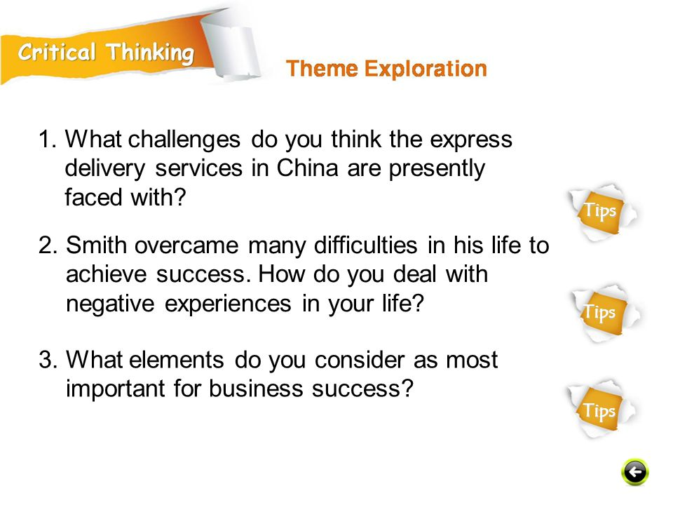 1. What challenges do you think the express