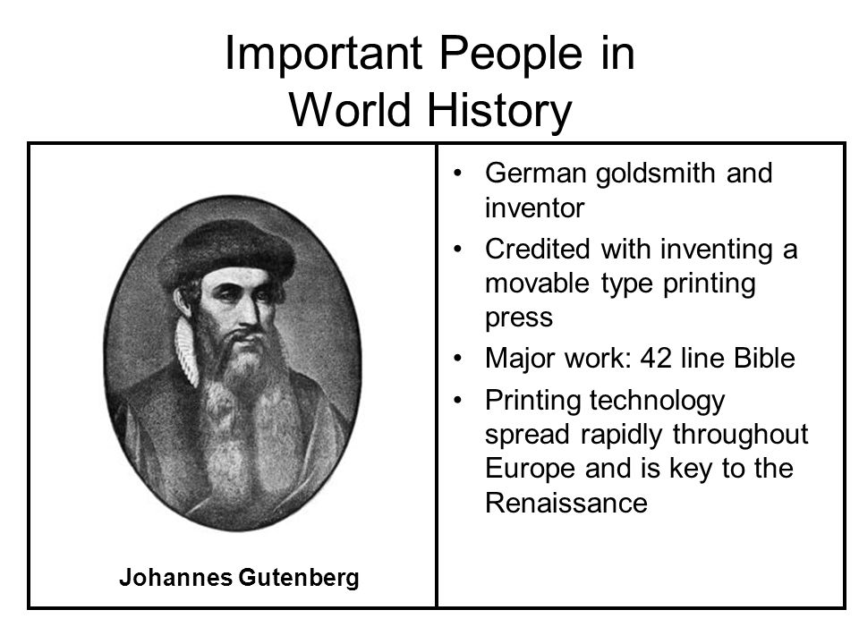 quiz quiz trade cards important people in american and world history ppt video online download. Black Bedroom Furniture Sets. Home Design Ideas