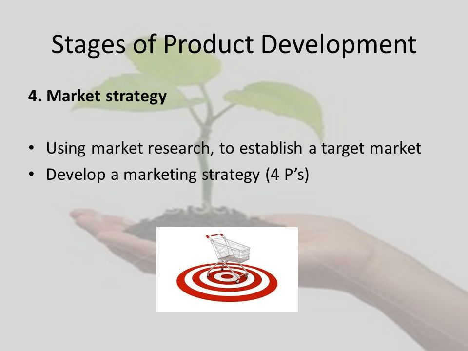 Product development ppt download for Product design marketing