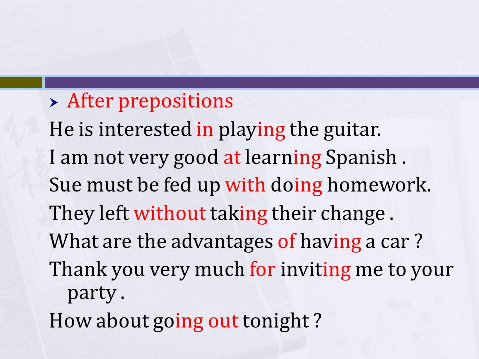 GERUND ppt download – Thank You for Inviting Me to Your Party