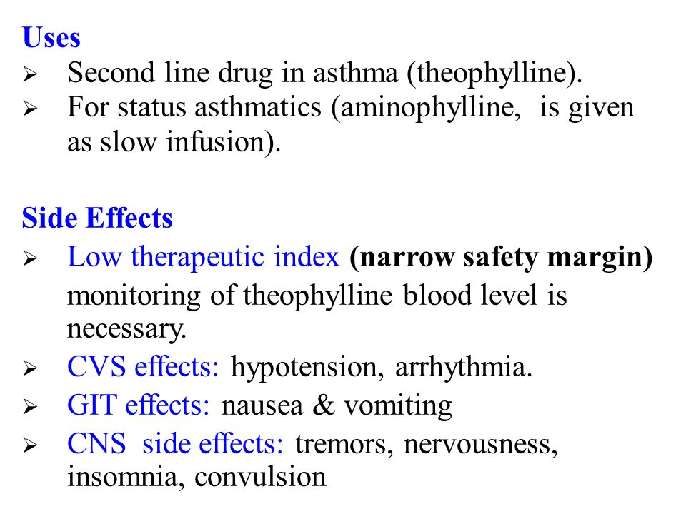 Theophylline Side Effects Humans