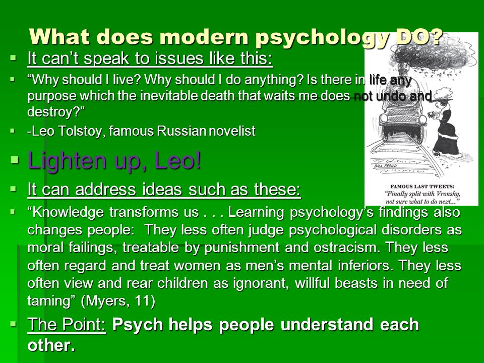 an analysis of modern psychology Unlike most editing & proofreading services, we edit for everything: grammar, spelling, punctuation, idea flow, sentence structure, & more get started now.