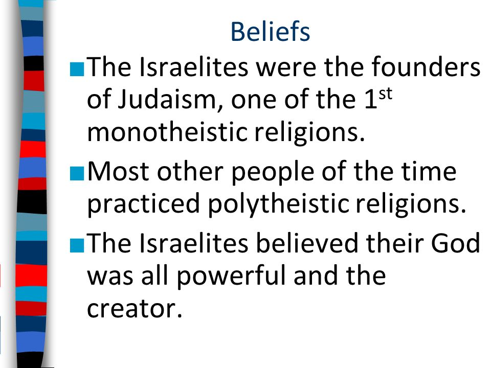 a comparison between the monotheistic society and polytheistic society Writers have made much of these similarities, maintaining that judaism borrowed   long before bands of stone age nomads became the israelite society   scholars believe the hebrews' progress from polytheism to monotheism may  have.