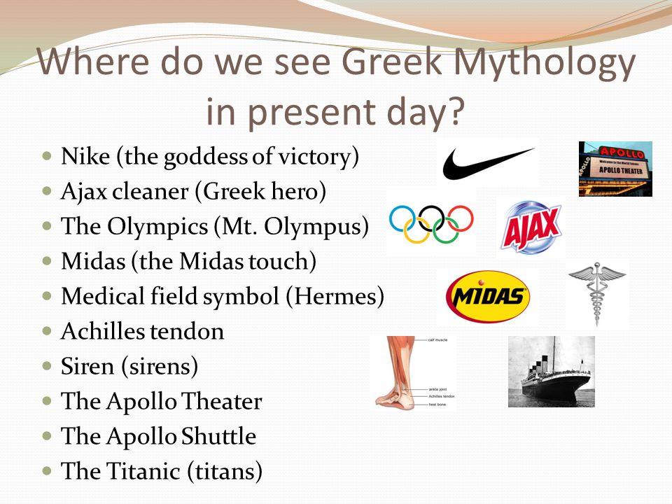 Nike Greek Mythology Symbols 9807 Enews