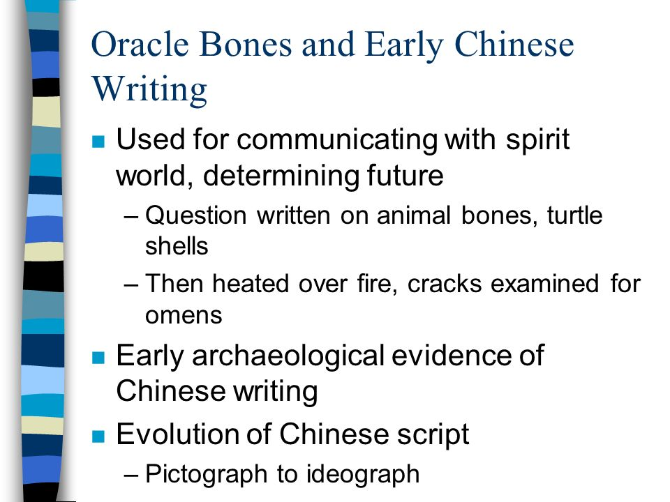 evidence of evolution essay It is proof of the robustness of the scientific method  essay correction: july 12,  2005, tuesday an essay in science times on july 5 about.