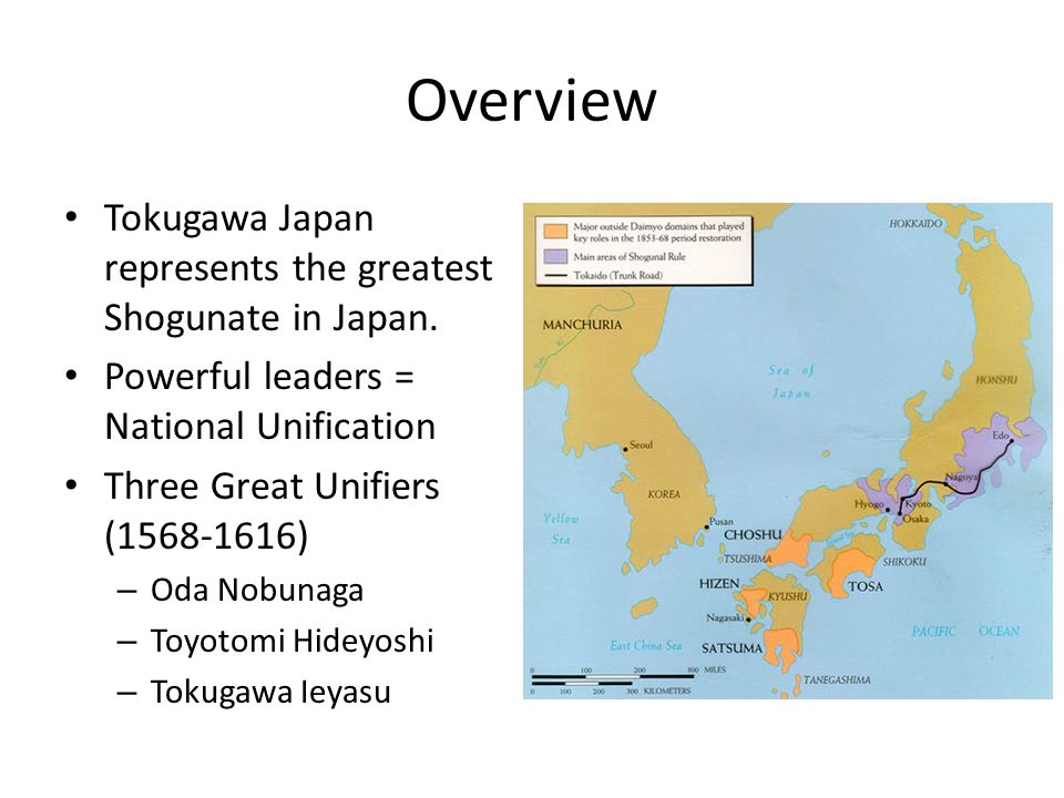 tokugawa japan an institutional analysis of Herschel webb in the japanese imperial institution in the tokugawa period ( new  104-106) in other contexts it had the meaning of eeface, or feelings of.