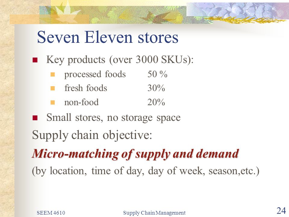 7 eleven supply chain management pdf